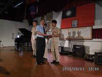 台北市林东山堂对重点初中高中会考图片